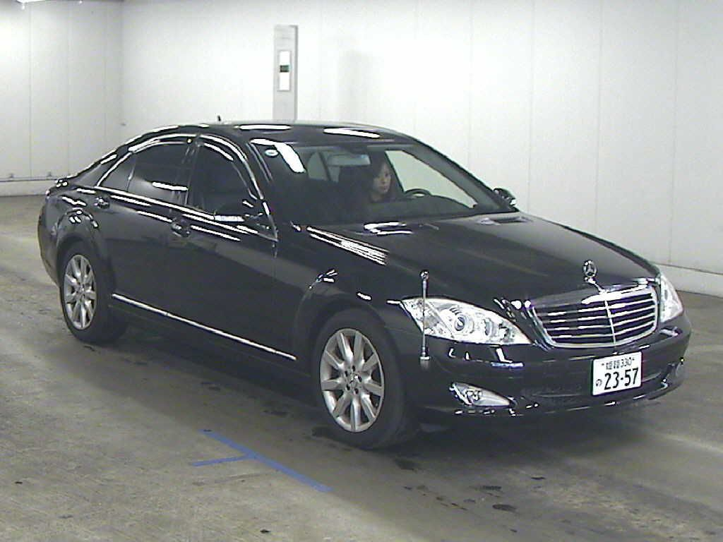 Used mercedes benz benz s class for sale at pokal for Used mercedes benz s class for sale